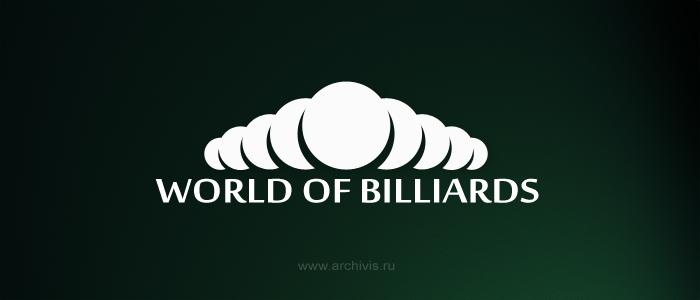 Логотип для браузерной онлайн игры «World of billiards»