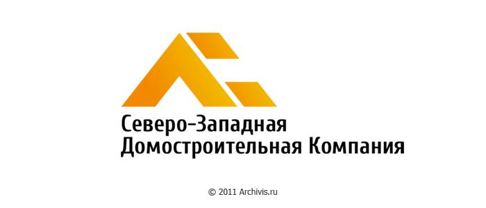 Логотип для Северо-западной строительной компании