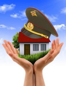 Успешная государственная программа — военная ипотека в банках Воронежа