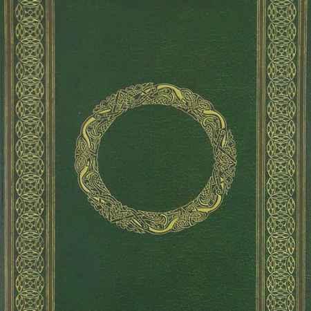 Купить Дневник кельтский