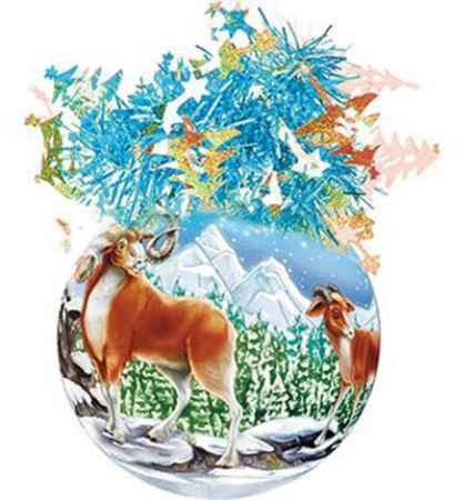 Купить Морозко Ш85084 Горные бараны