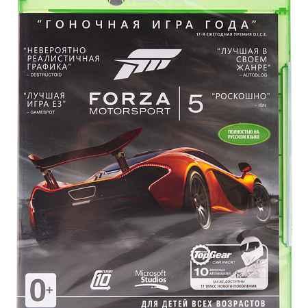 Купить Microsoft Игра Forza 5 для Xbox One (полностью на русском)