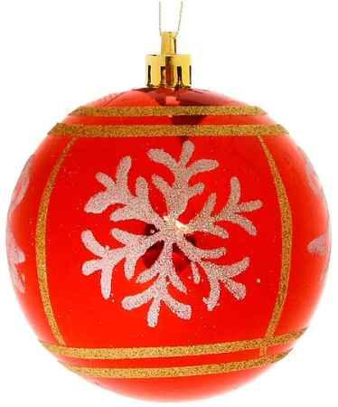 Купить Серпантин Снежинка 10АС1-А12