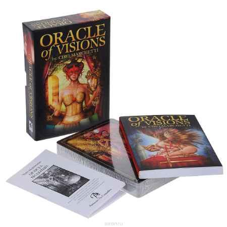 Купить Оракул