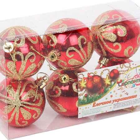 Купить Серпантин 6ac6-n84 Красный