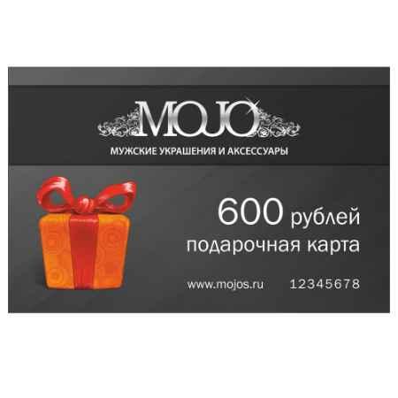 Купить Подарочная карта 600 рублей