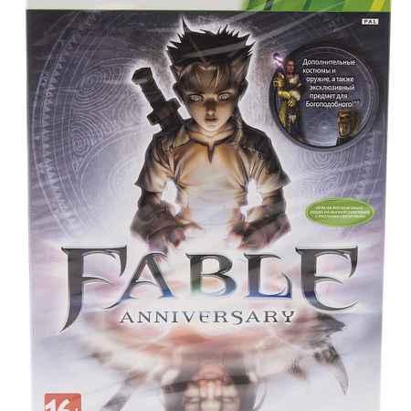Купить Microsoft Игра Fable Anniversary [Xbox 360]