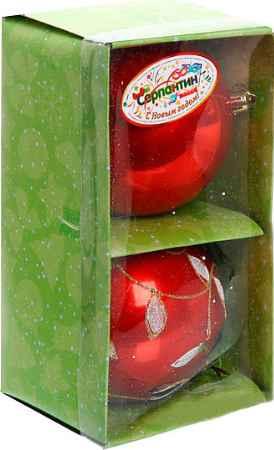 Купить Серпантин S-13125 Красный