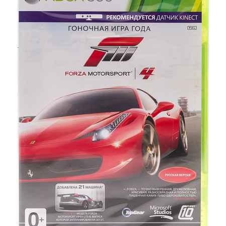Купить Microsoft Игра Forza 4 [Xbox 360]