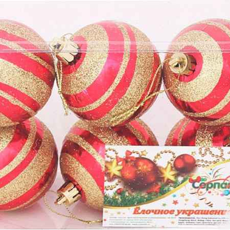 Купить Серпантин 6ac6-n74 Красный
