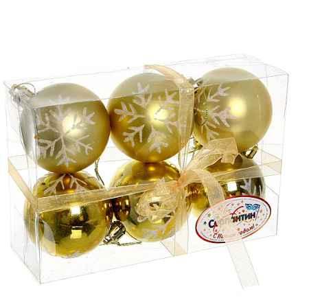 Купить Серпантин HV6006-6004GTW Снежинка золотая