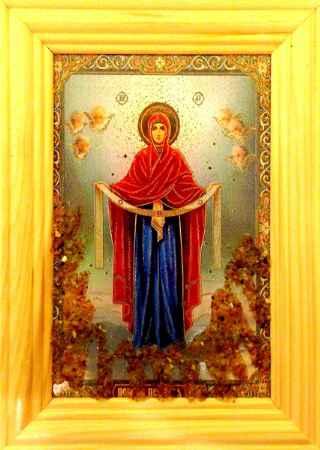 Купить Икона янтарная Покров Пресвятой Богородицы иян-2-702