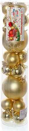 Купить Серпантин D06-256 Золото