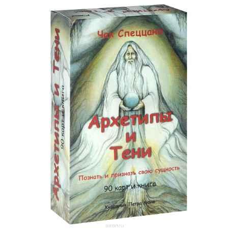 Купить Чак Спеццано Архетипы и тени. Познать и признать свою сущность (книга + 90 карт)