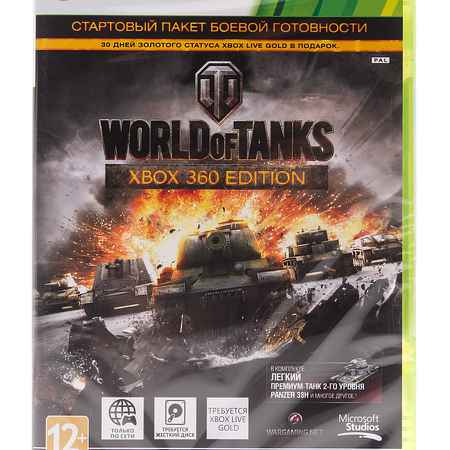 Купить Microsoft Игра World of Tanks [Xbox 360]
