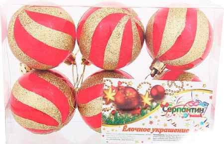 Купить Серпантин 6ac6-n72 Красный