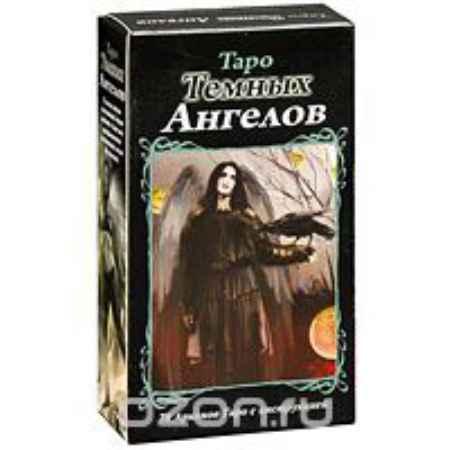 Купить Таро Темных Ангелов