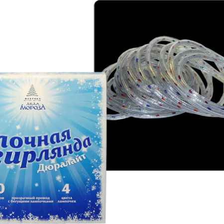 Купить Фабрика Деда Мороза 2262GT
