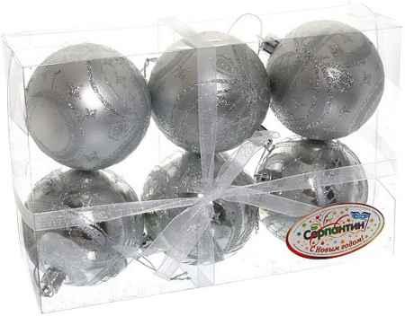 Купить Серпантин HV7006-0917S