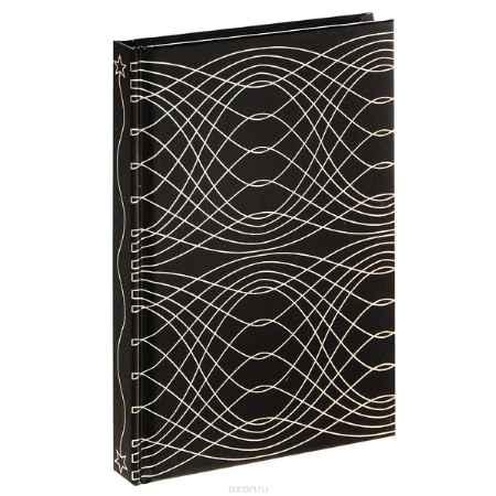 Купить Дневник для записей