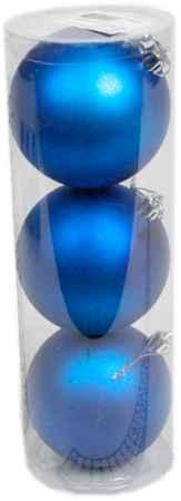 Купить Серпантин 201-058 матовые Синий
