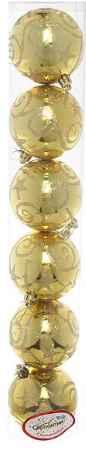 Купить Серпантин LR8006-4016 Gold