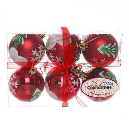 Купить Серпантин Елочка снежинка HV6006-6041R