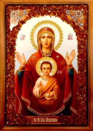 Купить Икона янтарная Знамение Пресвятой Богородицы КЯН-2-208