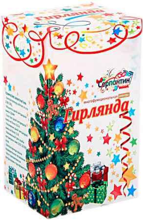 Купить Серпантин LED Н 32 Бабочка с оптоволокном 5.5м