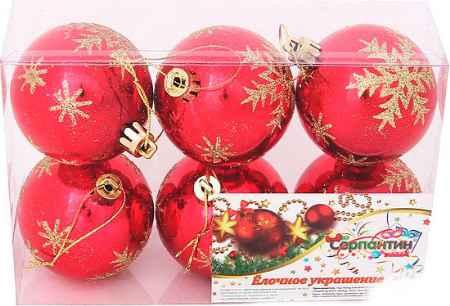 Купить Серпантин 6ac6-n70 Красный