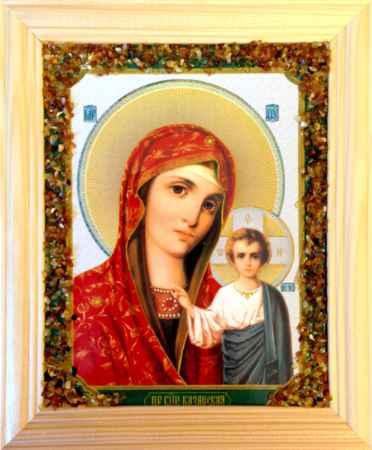 Купить Икона янтарная Казанская Божья Матерь иян-2-302