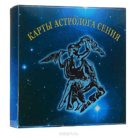 Купить Карты Астролога