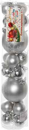 Купить Серпантин D06-256 Серебро