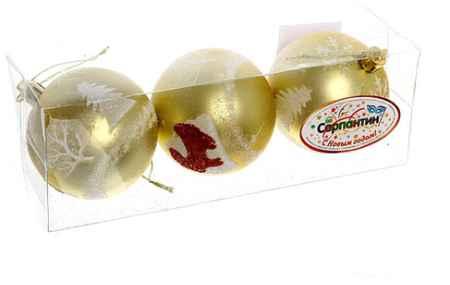 Купить Серпантин HV7003-0908G