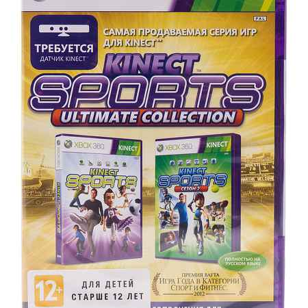 Купить Microsoft Игра Kinect Sports Ultimate [Kinect, Xbox 360]