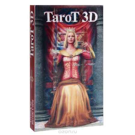 Купить Таро 3D