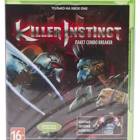 Купить Microsoft Игра Killer Instinct для Xbox One (русские субтитры)