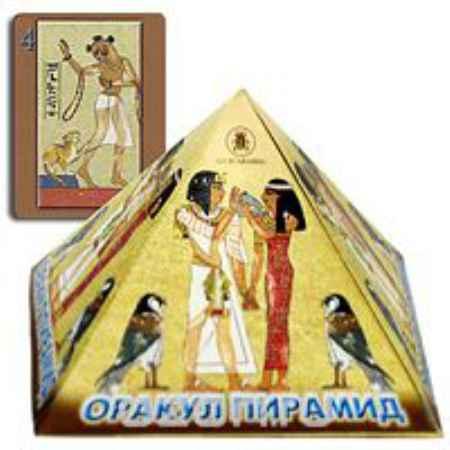 Купить Таро Оракул Пирамид