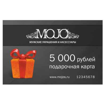 Купить Подарочная карта 5000 рублей