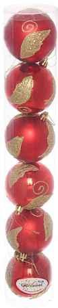 Купить Серпантин LR8006Q-4025 Листик красный