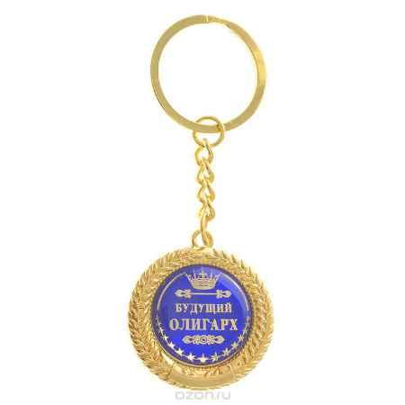 Купить Брелок-медаль