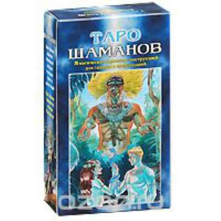 Купить Таро Шаманов