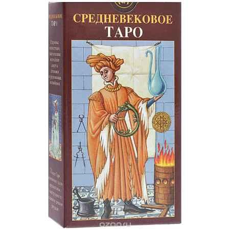 Купить Карты Таро