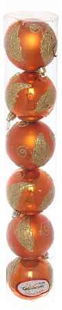 Купить Серпантин LR8006Q-4025 Листик Оранжевый