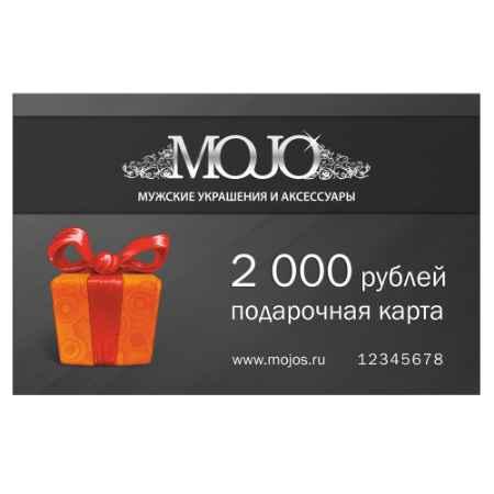 Купить Подарочная карта 2000 рублей