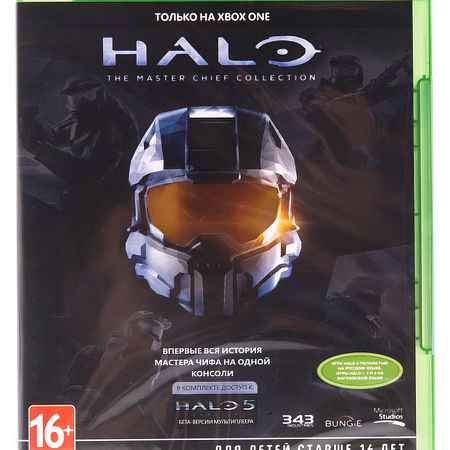 Купить Microsoft Игра Halo: The Master Chief Collection (русские субтитры)