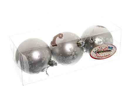 Купить Серпантин HV7003-0908S