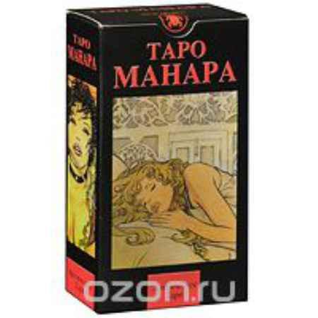 Купить Таро Манара