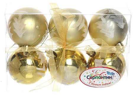 Купить Серпантин Елочка беленькая HV6006-6005GTW