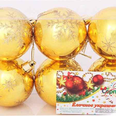 Купить Карусель 6ac6-n70 Золотой